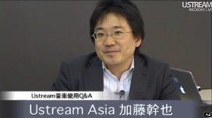 Ustream Asia 加藤幹久さん