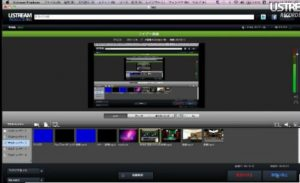 Ustream Producer Pro2