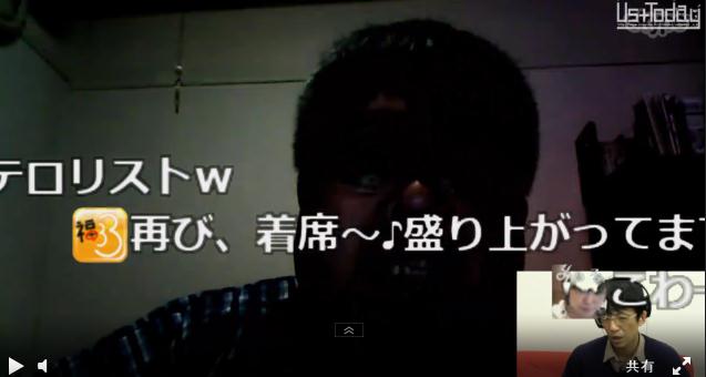 UstToday vol.195 #Ustream大賞 所信表明演説 (10)