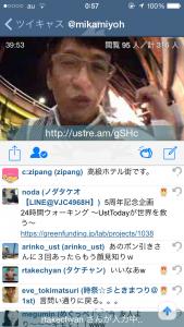 写真 2015-05-04 0 57 26
