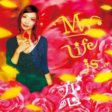 恋-REN-さん 4thCD 『My life is...』 (7track/1000円)