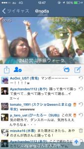 写真 2015-05-04 13 47 55